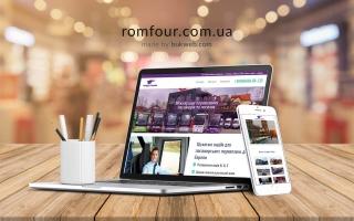 romfour_mockup