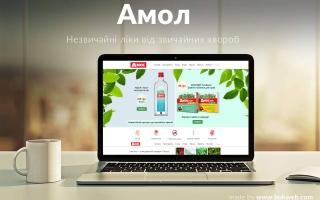 Amol_mockUp