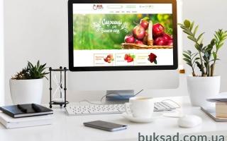 BukSad_MockUp
